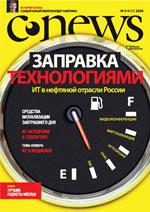 Апрельский номер CNews