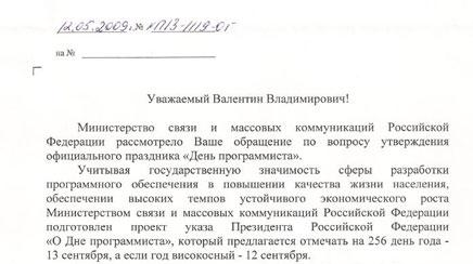 http://filearchive.cnews.ru/img/cnews/2009/05/26/dp3_s_480d7.jpg