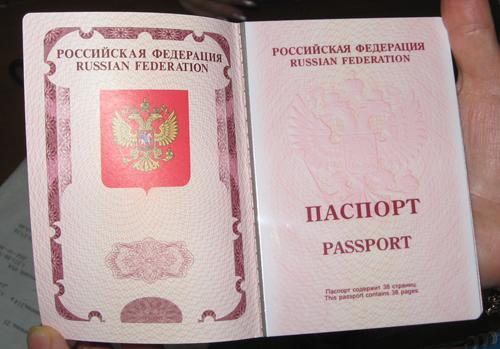 С 1-го июля россиянам выдают паспорта нового образца.