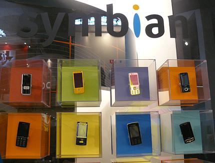 В ближайшие три месяца разработчики мобильной операционной системы Symbian обещают перевести ее в класс свободного ПО