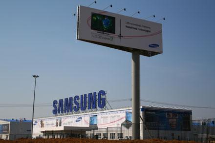 Кризис вмешался в планы по дальнейшему развитию завода Samsung в Калужской области