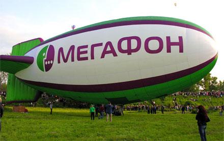 """Фото с сайта pbo.ru.  По договору  """"МегаФон """"...  Российская телекоммуникационная компания  """"МегаФон """"..."""