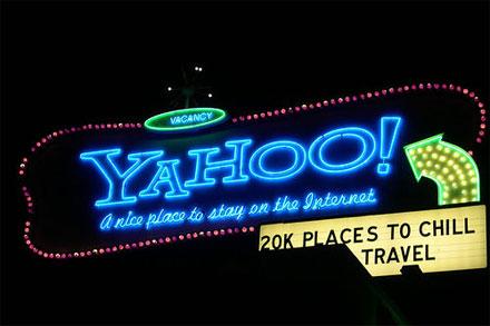 Microsoft надеется, что сделка с Yahoo позволит усилить позиции по сравнению с Google