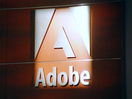В российской практике Adobe распространителей нелицензионного ПО впервые посадили