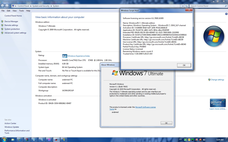 Windows 7 ключ скачать дистрибутив