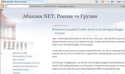 В своем блоге Cyxymu пишет о том, что его атакуют через спам-рассылки