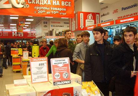 НАУЭТ: Многие магазины, прикрепленные к крупным розничным сетям, перешагнули за прошедшие полгода планку в 1 млрд руб.