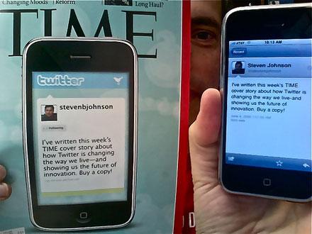Twitter начнет зарабатывать на платных аккаунтах уже в этом году