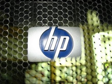 HP планирует вывести в свет ARM-серверы