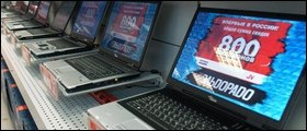 Россия: Кризис заставил экономить на электронике
