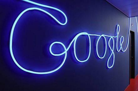 Новый сервис предоставит Google еще больший контроль над пользователями