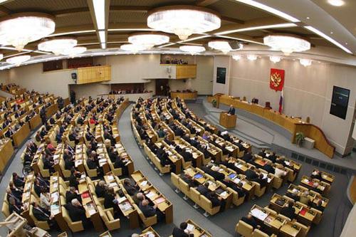 Госдума приняла во втором чтении законопроект о внесении изменений в федералный закон «О персональных данных» (152-ФЗ)
