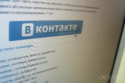 Более 20% всех посещений веб-сайтов в рабочее время в России и странах СНГ приходится на vkontakte.ru и odnoklassniki.ru, говорится в исследовании Entensys