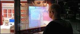МТС первым в России использовал сенсорную видео-пленку