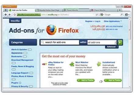 Функциональность Firefox 4 может меняться, но новый интерфейс он  получит точно
