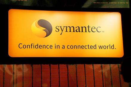 Хакеры поставили Symantec в неудобное положение