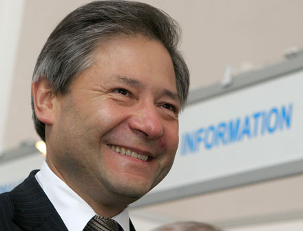 Наработки ликвидируемой Mandriva удалось вывести в российскую компанию Роса