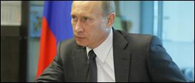 Путин: Глобальная система обмена данными в госорганах должна заработать до конца года