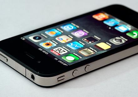 мобильный телефон, сотовый, iphone 4, - картинка 8200 на Favim.ru.