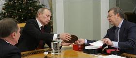 Дебют ГЛОНАСС-смартфонов в России закончился провалом