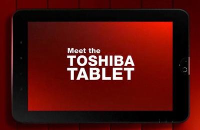 Toshiba готовит новый планшетный компьютер=