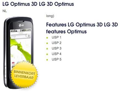 LG готовит 3D-смартфон в линейке Optimus=