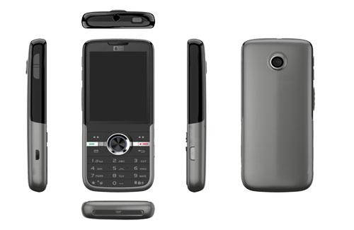 Так выглядит телефон Huawei с ГЛОНАСС, разрабатываемый для МТС