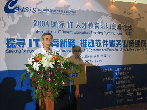 Ни Гуаннань считает, что в Китае существует не меньше оснований для перехода на СПО, чем в России