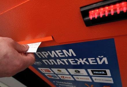 Под угрозой может находиться самая популярная сеть терминалов в России