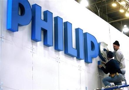 Philips продолжает реструктуризацию: теперь под