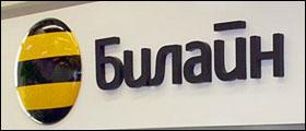 Россия: MS Office будет продаваться вместе с доступом в интернет