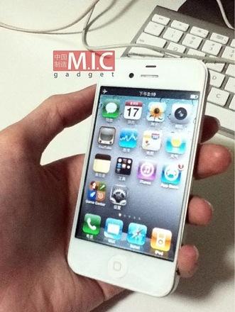 Предположительное фото нового смартфона Apple - iPhone 5 или iPhone 4S