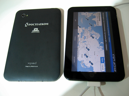 World�s first tablet PC with GLONASS application from Sky Link