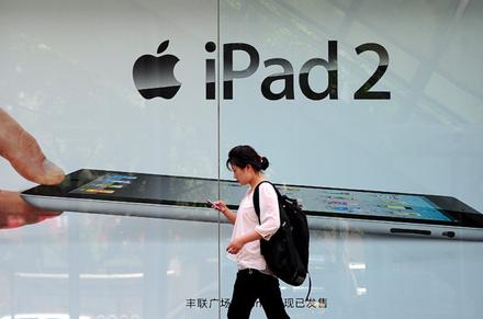Самый большой срок и штраф получил руководитель компании, которая пыталась купить секреты Apple