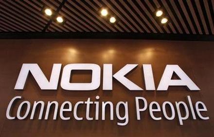 Смена платформы нелегка, но в Nokia верят в лучшее