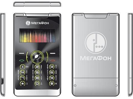 «МегаФон» представила металлическую модель «Минифона»