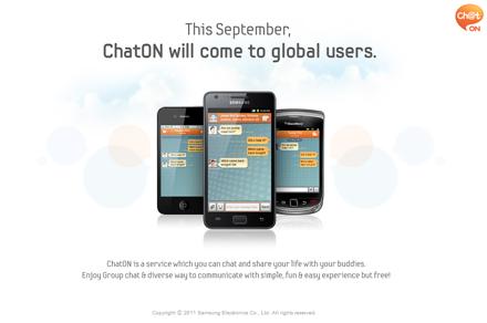 Сервис будет доступен вне зависимости от платформы, а также на ПК