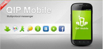 QIP стал одним из самых популярных Android-приложений за два дня