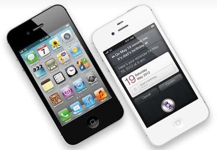 iPhone 4S с 2-ядерным процессором
