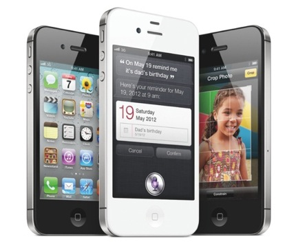 Спецификация iPhone 4S указывает на поддержку ГЛОНАСС