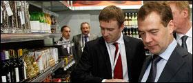 Медведев оплатил продукты с телефона МТС