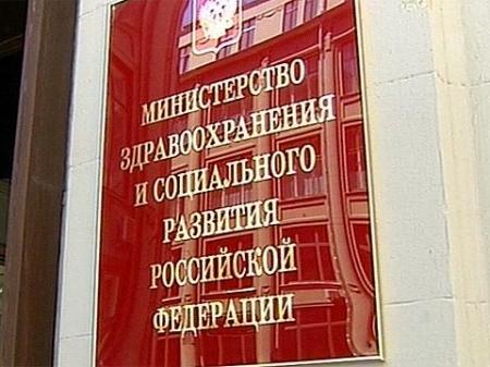 Минздрав — чемпион: 180 млн руб. за 15 дней через липовый конкурс