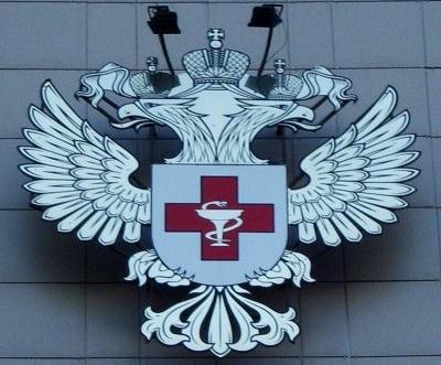 Минздравсоцразвития РФ