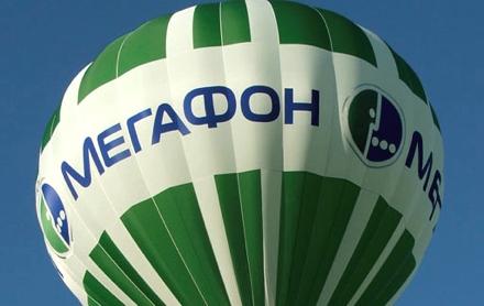 «Стимулом к снижению расценок стали инициативы правительства России и Минкомсвязи», - не забыли подчеркнуть в «Мегафоне»