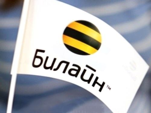 Visa, Альфа-Банк, «Билайн»-Бизнес и Pay-Me запустили мобильное решение для оплаты банковскими картами во всех регионах России.