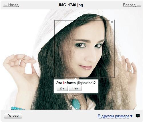 Распознавание фотографий, бесплатные ...: pictures11.ru/raspoznavanie-fotografij.html