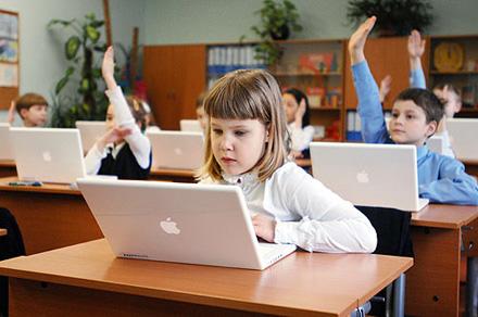 Курсы обучения Mac Apple