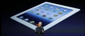 Впервые за три года выросли продажи iPad