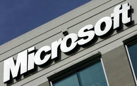 Windows 7 и Server 2008 присоединились к другим продуктам, которые получили заключения ФСБ