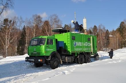 «МегаФон» протестирует мобильную базовую станцию в экстремальных условиях на льду Байкала